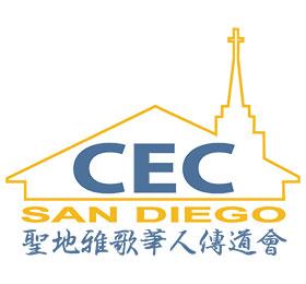 Chinese Evangelical Church